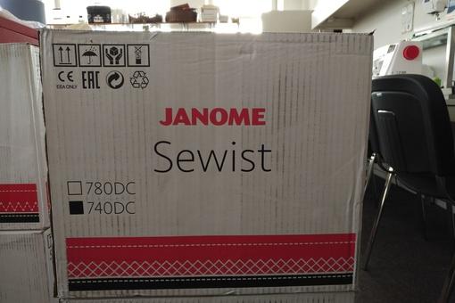 janome_740dc_karton.jpg